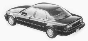 Honda Legend B II 1993 г.