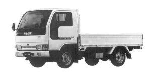 Nissan Atlas 1.5T LONG FULL SUPER LOW VZ 1992 г.