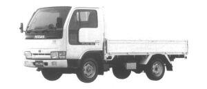 Nissan Atlas 1.5T LONG FULL SUPER LOW LONG VZ 1994 г.