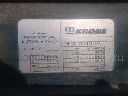 Полуприцеп Airman KRONE GMBH D 49757 2004 года в Партизанск
